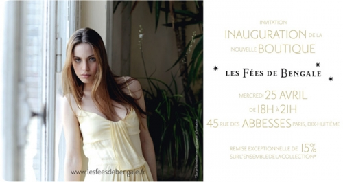 soiree-inauguration-fees.jpg