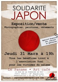 solidarité,générosité,espace france-japon,croix rouge francaise,sidaction,solidarité japon,hope and love for japan,vente solidaire macaq